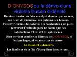 dionysos ou la d rive d une violente illusion d id alit1