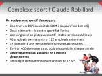 complexe sportif c laude robillard1