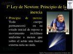 1 ley de newton principio de la inercia