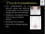 2 ley de la termodin mica
