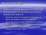 purpose of ais