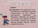 taoyuan elementary s project me hu hu sun