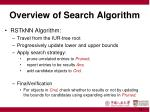 overview of search algorithm