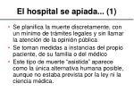 el hospital se apiada 1