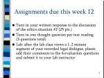 assignments due this week 12