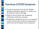 functions of eoir interpreter