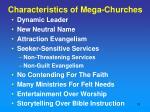 characteristics of mega churches