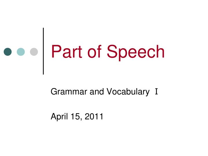part of speech n.