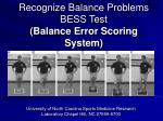 recognize balance problems bess test balance error scoring system