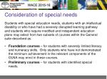 consideration of special needs