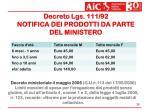 decreto lgs 111 92 notifica dei prodotti da parte del ministero