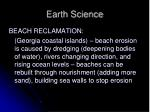 earth science13