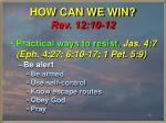 how can we win rev 12 10 122