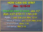 how can we win rev 12 10 123