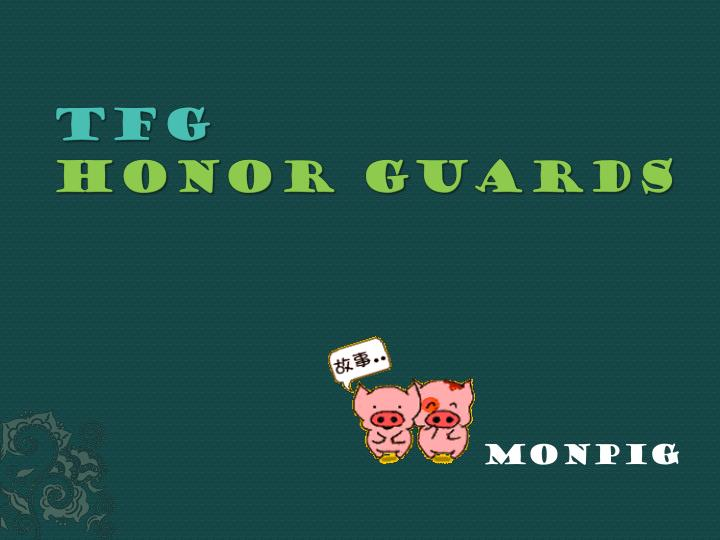 tfg honor guards n.