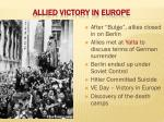 allied victory in europe
