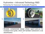 hydromine advanced technology r d partnership for cameroon s sustainable prosperity1