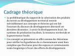 cadrage th orique
