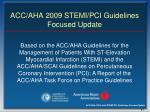 acc aha 2009 stemi pci guidelines focused update