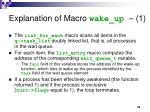 explanation of macro wake up 1