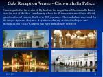 gala reception venue chowmahalla palace