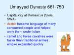 umayyad dynasty 661 750