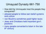 umayyad dynasty 661 7501