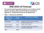 dsg 2014 15 forecast