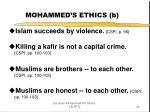 mohammed s ethics b