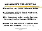 mohammed s worldview e