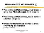 mohammed s worldview i