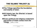 the islamic trilogy b