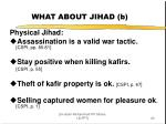 what about jihad b