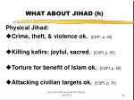 what about jihad h