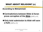 what about religion c