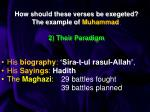 how should these verses be exegeted the example of muhammad 2 their paradigm