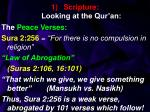 scripture looking at the qur an