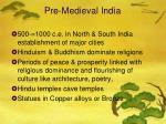pre medieval india