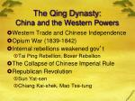 the qing dynasty china and the western powers