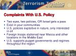 complaints with u s policy