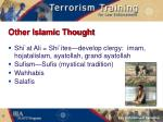 other islamic thought