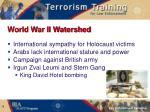 world war ii watershed