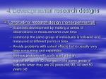 4 developmental research designs1