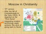 moscow in christianity