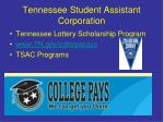 tennessee student assistant corporation