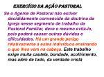 exerc cio da a o pastoral