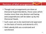 revision of mail arrangement