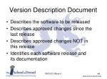 version description document