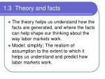 1 3 theory and facts