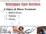 veterinary care services2